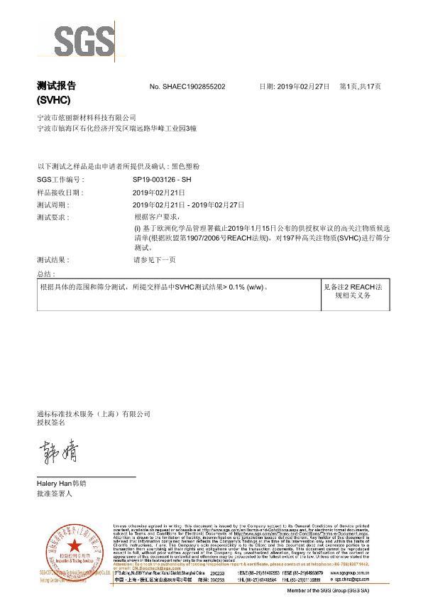 SHA19-028552-02_EC_SP19-003126_F